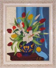 Картина Букет в синей вазе.Вышивка бисером
